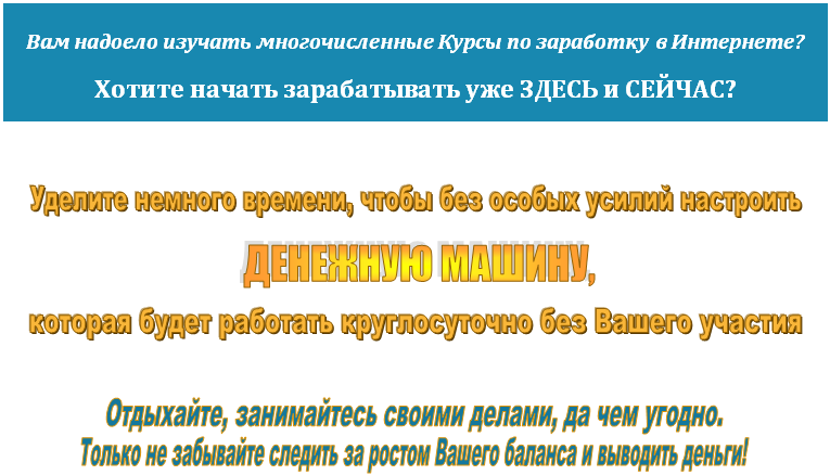 http://orientfx.justclick.ru/media/content/orientfx/2.png
