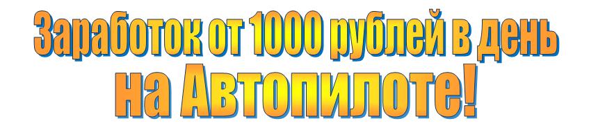 http://orientfx.justclick.ru/media/content/orientfx/Head%281%29